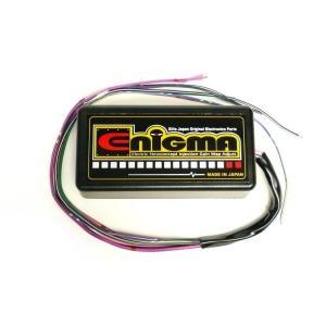 DILTS JAPAN製 ENIGMA Bluetooth/アンドロイド版 適合:FIエイプ50|clippingpointstore