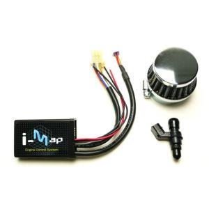クリッピングポイント製 FIコントローラー3点セット 適合:FIエイプ50|clippingpointstore