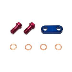 クリッピングポイント製 ボアアップ115ccキット補修用バイパスセット 適合:XR100モタード|clippingpointstore