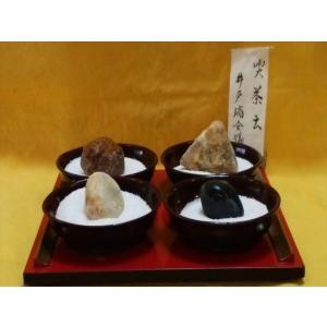 自然石を楽しんで(セット商品)|clips-yj