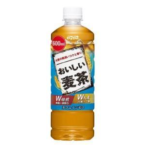 ダイドーおいしい麦茶600mlペットボトル×24本入×1ケース【代引決済不可】 お茶