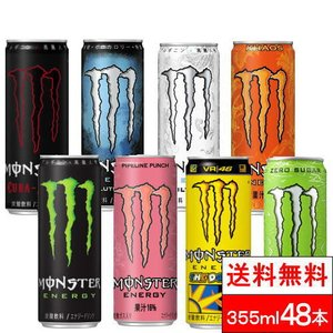 モンスターエナジー 355ml 48缶 送料無料...の商品画像