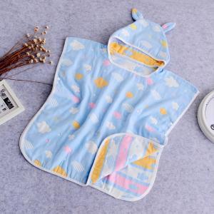 バスローブ ベビー バスローブ キッズ 赤ちゃんバスローブ バスタオル ガーゼタオル リバーシブル キッズバスタオル こどもバスローブ お風呂 clivia 08