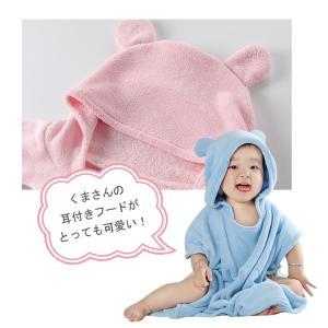 バスローブ ベビー キッズ 赤ちゃんバスローブ バスタオル フード付きバスタオル ポンチョタオル マイクロファイバー キッズバスタオル こどもバスローブ|clivia|05