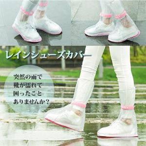 レインシューズカバー 靴  雨の日 男女兼用  カバー  かっぱの足 濡れない シューズカバー 雨対策  靴用 ビニール レインカバー  レイン  kut-01|clivia