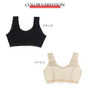 ブラジャー 胸つぶし ナベシャツ なべシャツ 和装 ブラ フック式 苦しくない スポーツインナー 胸サポーター|clivia|06