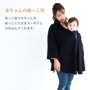 授乳ケープ 授乳服 ポンチョ型 抱っこ紐 にもなる 抱っこ紐パーカー 360°安心 防寒 おんぶ紐 ケープ clivia 03