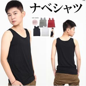 ナベシャツ 3段フック式 和装ブラ 胸つぶし 胸揺れ防止 スポーツブラ 男装 コスプレ
