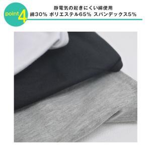 両サイドゴム式nac-02 胸つぶし ナベシャツ なべシャツ 胸潰 トラシャツ  綿 生地 スポーツウェア clivia 08