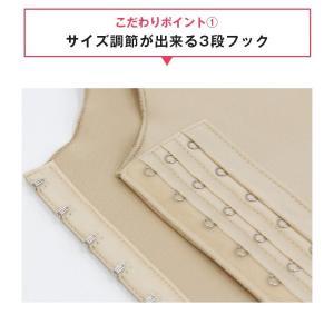 胸つぶし ナベシャツ なべシャツ 3段フック式 スポーツインナー 綿 |clivia|05