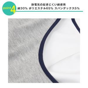 /ナベシャツ nah-04 両サイドゴム 胸つぶし さらし 胸 なべシャツ スポーツウェア 胸サポータ 綿 生地 Tシャツ 半袖 男装 clivia 08