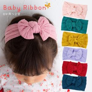 ベビー ヘッドリボン ヘアリボン リボン ヘッドバンド ヘアバンド ベビー 赤ちゃん 髪飾り ベビーヘアバンド 可愛い
