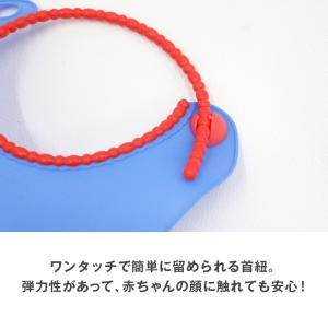 お食事エプロン シリコンスタイ シリコン スタ...の詳細画像3