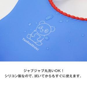 お食事エプロン シリコンスタイ シリコン スタ...の詳細画像4