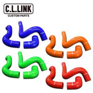 シーエルリンク シリコンインテークホース3本セット ジムニー JB64用 ブルー レッド ライトグリーン オレンジ|cllink