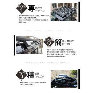 シーエルリンク ルーフキャリア アルミ製 軽量 ラック カーゴ ブラック ジムニー JB64/JB74|cllink|04