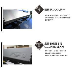 シーエルリンク ルーフキャリア アルミ製 軽量 ラック カーゴ ブラック ジムニー JB64/JB74|cllink|06