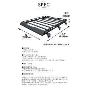シーエルリンク ルーフキャリア アルミ製 軽量 ラック カーゴ ブラック ジムニー JB64/JB74|cllink|07