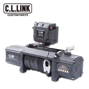 保証付 電動ウインチ 9500lb ファイバーロープ 12V  シーエルリンク ウィンチ|cllink