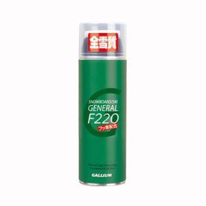 【WAX・チューンナップ用品】GALLIUM・ガリウムスプレーワックス SW2086 GENERAL F220 220ml【ワックス】