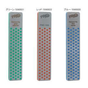 最安値に挑戦!TOKO トコ ダイヤモンドファイル〔グリーン 、レッド、ブルー〕 スキー スノーボード チューンナップ用品