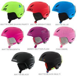 【スキー スノーボード用 ヘルメット】16-17 GIRO ジロスキーヘルメット LAUNCH【ヘルメット ジュニア】