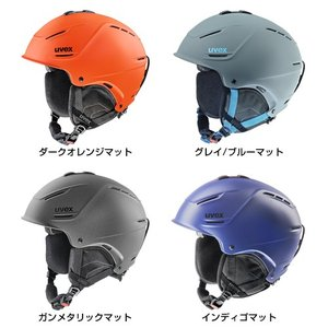 【スキー スノーボード用 ヘルメット】16-17 UVEX ...
