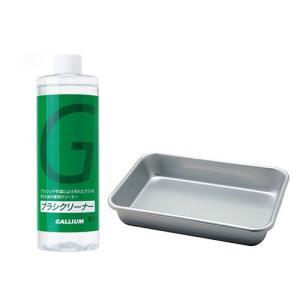 最安値に挑戦 GALLIUM ガリウム ブラシクリーナーセット SW2185 スキー スノーボード チューンナップ用品|clmart