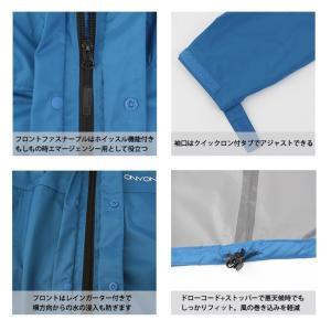 レインウェア メンズ オンヨネ ODS90025 上下セット ONYONE ブレステック 2.5L レイン コート スーツ 合羽 梅雨 男性用 上下セット セットアップ アウトドア用品 clmart 05