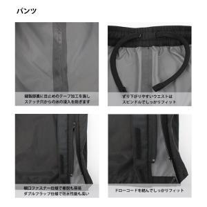 レインウェア メンズ オンヨネ ODS90025 上下セット ONYONE ブレステック 2.5L レイン コート スーツ 合羽 梅雨 男性用 上下セット セットアップ アウトドア用品 clmart 06