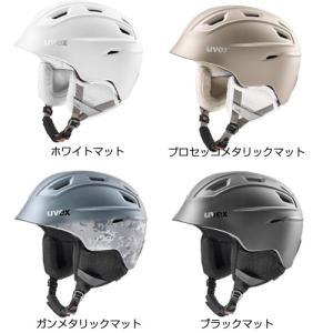 UVEX ウベックス ヘルメット uvex fierce 18-19モデル スキー スノーボード