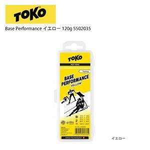 スキー ワックス 新モデル 2021 TOKO トコ Base Performance イエロー 1...