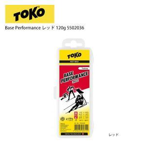 スキー ワックス 新モデル 2021 TOKO トコ Base Performance レッド 12...
