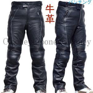 【Clooney】 MP02 本革 パンチングレザーパンツ メッシュ 膝カップ入り 牛革 メンズ 革パンツ|clooney-store
