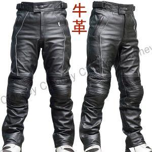 【Clooney】 P02 膝カップ入り 本革 カウハイド レザーパンツ(牛革)  ブーツアウト メンズ 革パンツ|clooney-store