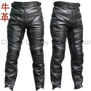 【Clooney】 P04 本革 カウハイド レザーパンツ(牛革) ブーツイン  メンズ 革パンツ