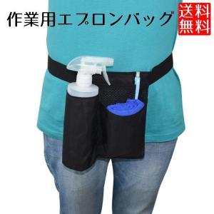 エプロンバッグ 仕事用 ウエストポーチ 小型 腰袋 作業用 工具袋|clorets