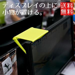 ディスプレイ 小物置き モニターの上に 物置棚 整理 用品|clorets