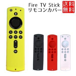 firetv stick 対応 リモコンカバー ファイアティービー スティック カバー|clorets