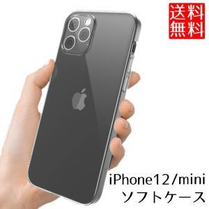 iPhone12 / mini ケース 透明 クリアケース ソフトケース TPU カバー clorets
