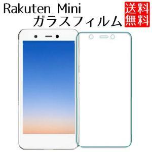 楽天ミニ Rakuten Mini 対応 ガラスフィルム 画面保護 ガラス フィルム clorets