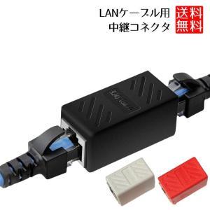 RJ45 LANケーブル 中継コネクタ 延長 コネクター プラグ|clorets