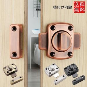 ドア 内鍵 ドアロック 後付け かぎ 回転式 施錠 鍵 内カギ 補助錠 錠前|clorets