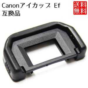 Canon アイカップ Ef 互換品 接眼目当て|clorets