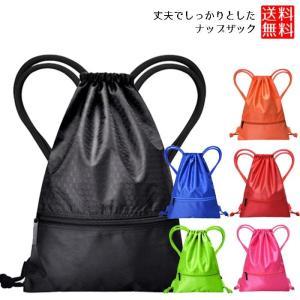 ナップサック ジムサック スポーツバッグ 巾着袋 リュック ナイロン 軽量 ナップザック|clorets