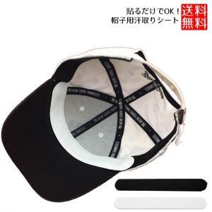 汗取りパット 帽子 キャップ 汗 吸収 汗取りテープ 10枚セット|clorets