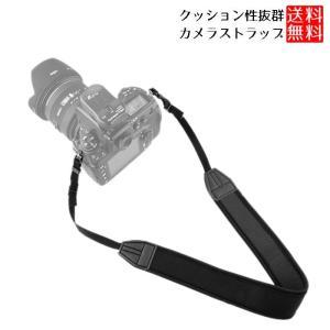 カメラ ネック ストラップ 一眼レフ ミラーレス コンパクト カメラ用 クッション素材|clorets