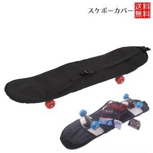スケボー ケース スケボーバック スケートボード カバー スケボー スケボーケース|clorets