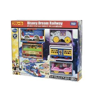 プラレール ディズニードリームレールウェイ ミッキーマウス&フレンズ サーカスパレード貨車セット|clorets