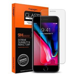 スマホフィルム iPhone8 / iPhone7 対応 強化ガラス 液晶保護フィルム 高透過率 3...
